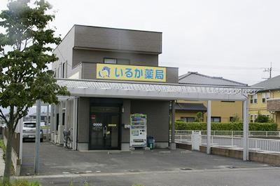 調剤薬局エフアンドエフ 栃木埼玉群馬茨城